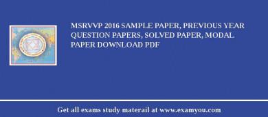 MSRVVP (Maharsi Sandipani Rashtriya Veda Vidya Pratishtan) 2018 Sample Paper, Previous Year Question Papers, Solved Paper, Modal Paper Download PDF