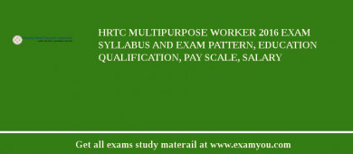 HRTC Multipurpose Worker 2018 Exam Syllabus And Exam Pattern, Education Qualification, Pay scale, Salary