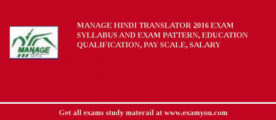 MANAGE Hindi Translator 2016 Exam Syllabus And Exam Pattern, Education Qualification, Pay scale, Salary